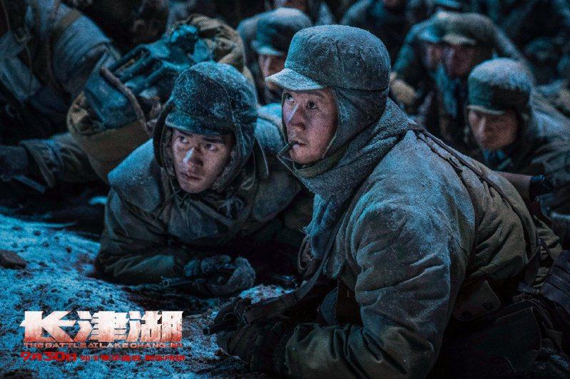 中國大陸十一國慶的前一天上映的超級大片「長津湖」,描述的「抗美援朝」歷史也反應如今美中對抗下中國的主旋律。圖/取自電影長津湖微博