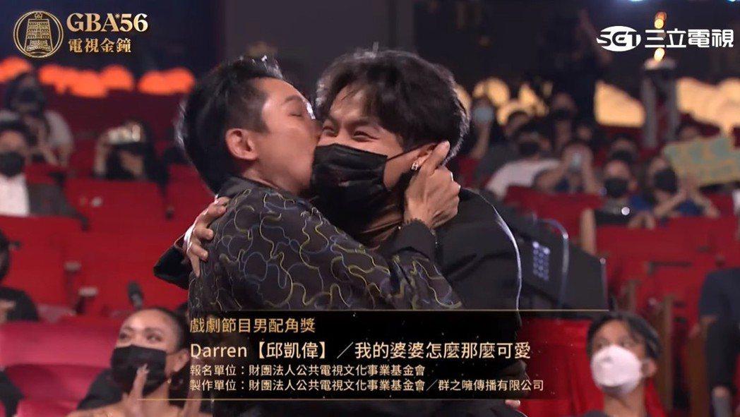 Darren邱凱偉(左)激動獻吻楊銘威。圖/摘自三立電視