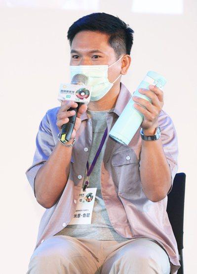 金曲歌手舒米恩在跨界對談中拿著保溫環保杯說明自己愛用環保杯的經過。記者潘俊宏/攝...