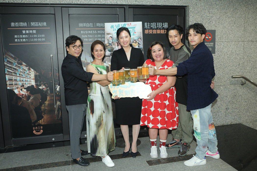 許傑輝(左起)、製作人陳慧玲、公視總經理徐秋華、鍾欣凌、邱凱偉、楊銘威出席「婆婆