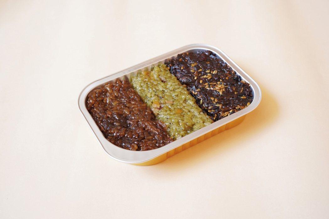 「古早味三色甜米糕小食盒」,內含黑糖桂圓米糕、澎湃八寶米糕、荔枝鳳梨綠茶3種口味...