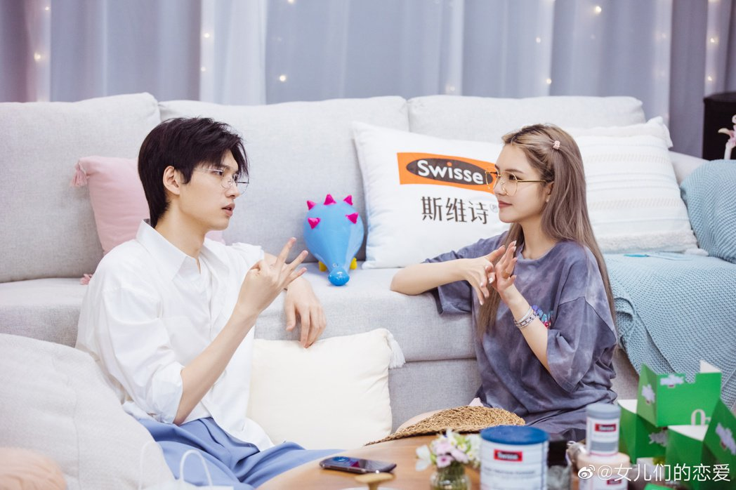 周揚青在節目「女兒們的戀愛4」與新對象陳瑞豐一起旅行。圖/摘自微博