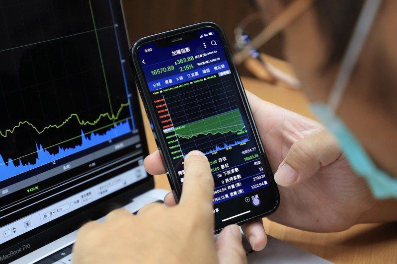 專家認為本周台股若能守住今年8月低點16248點,才有機會醞釀反彈。示意圖。圖/聯合報系資料照片