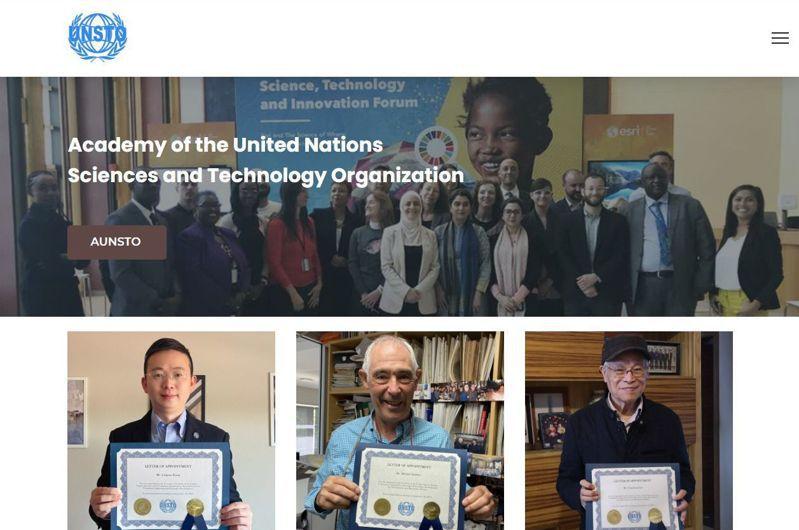 UNSTO官方網站,做得有模有樣,但它根本和聯合國無關。圖/翻攝自UNSTO網站