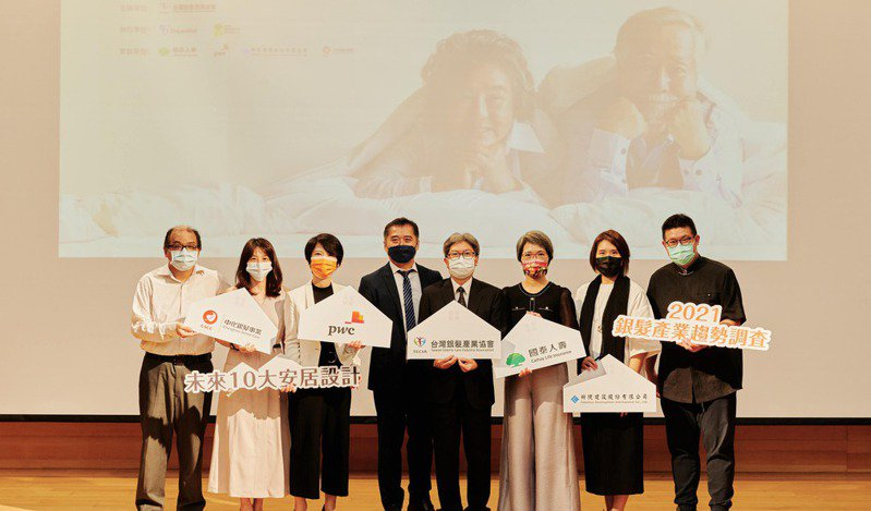 台灣銀髮產業協會呼應全球正在提倡的「Aging in place(在地養老)」概...
