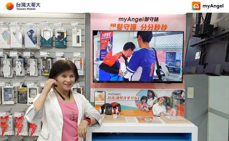 樂齡專櫃提供銀髮族科技照護產品服務。 圖/台灣大哥大提供