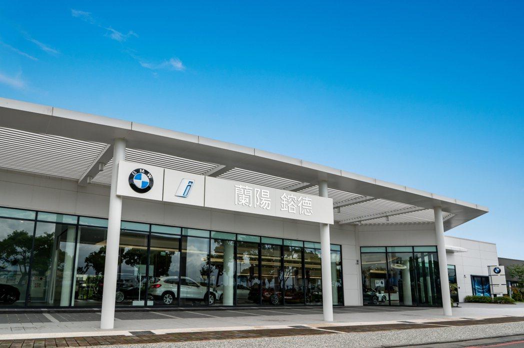 東台灣全新據點 ─ 「BMW蘭陽鎔德展示中心」於2021年第三季正式開幕。 圖/...
