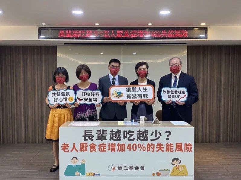 董氏基金會今天指出,國內65歲以上的長者,每周至少3次進食嗆到者高達21.8%。...