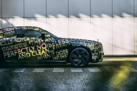 影/奢華純電來襲Rolls-Royce Spectre Coupe將會是品牌首輛純電車!