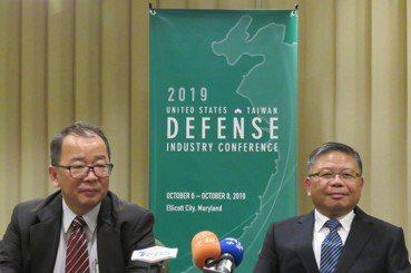 封殺的紅線:國防部實質杯葛「美台國防工業會議」的幕後與正辦