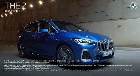 MPV當然也要巨腎水箱護罩 大改款BMW 2 Series Active Tourer廠照提前曝光!