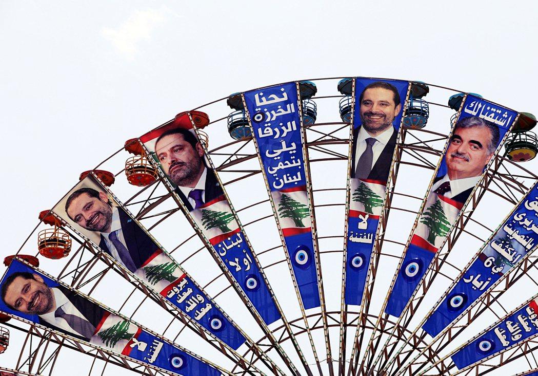 黎巴嫩近年政經困局的導火線源於時任黎巴嫩總理薩德·哈里里(Saad Hariri...