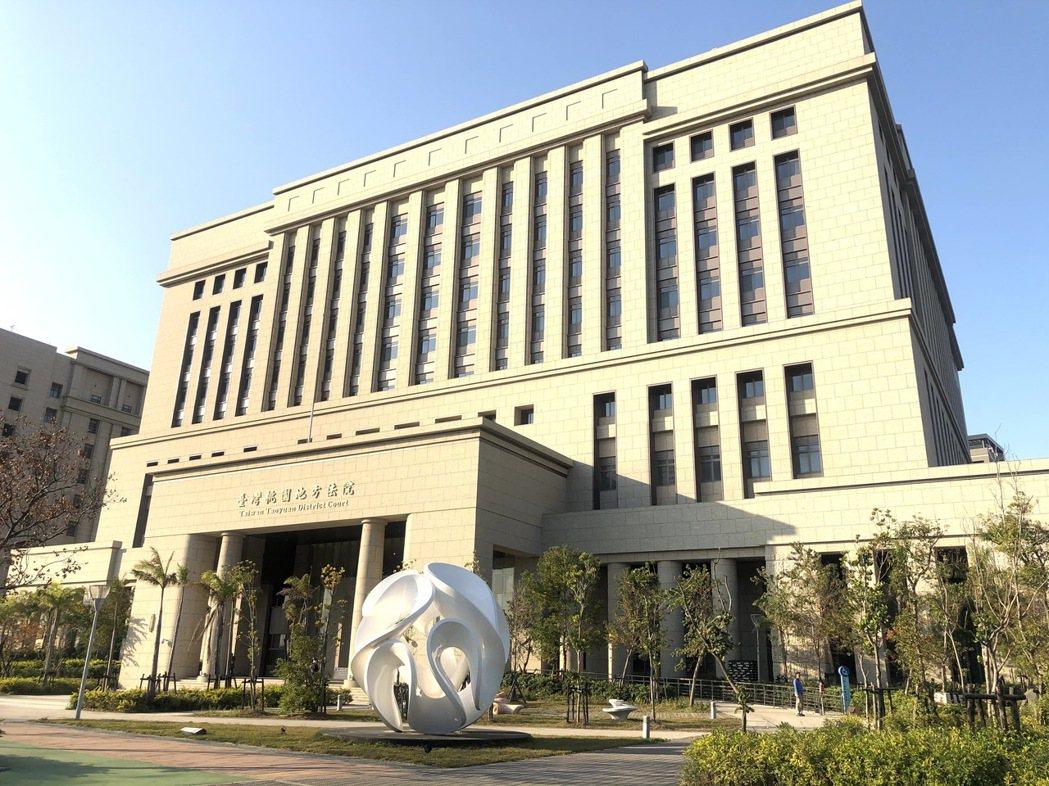 圖為桃園地方法院。 圖/聯合報系資料照片
