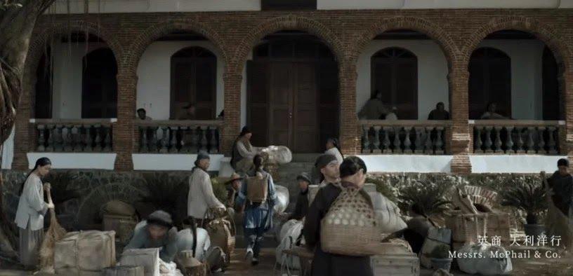 在《斯卡羅》中,德商東興洋行成為英商天利洋行的場景。 圖/截自公視+