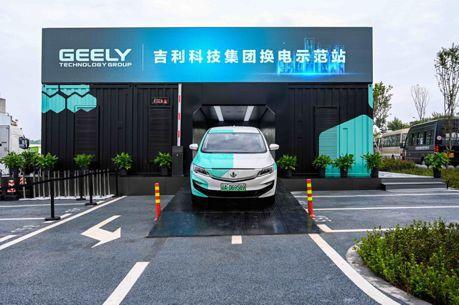 吉利集團計畫到2025年能在中國打造5,000個電池交換站
