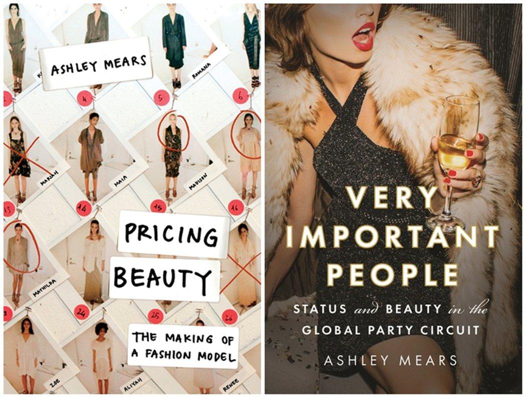取自Ashley Mears的兩本學術著作,分別是《標價美麗》以及《當女孩成為貨...