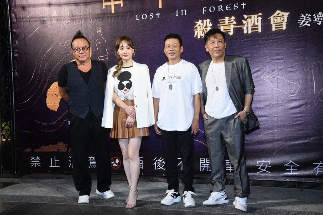左起黃大煒受邀參加陳德容、李康生主演、姜寧執導的電影「山中森林」殺青宴。圖/禾力