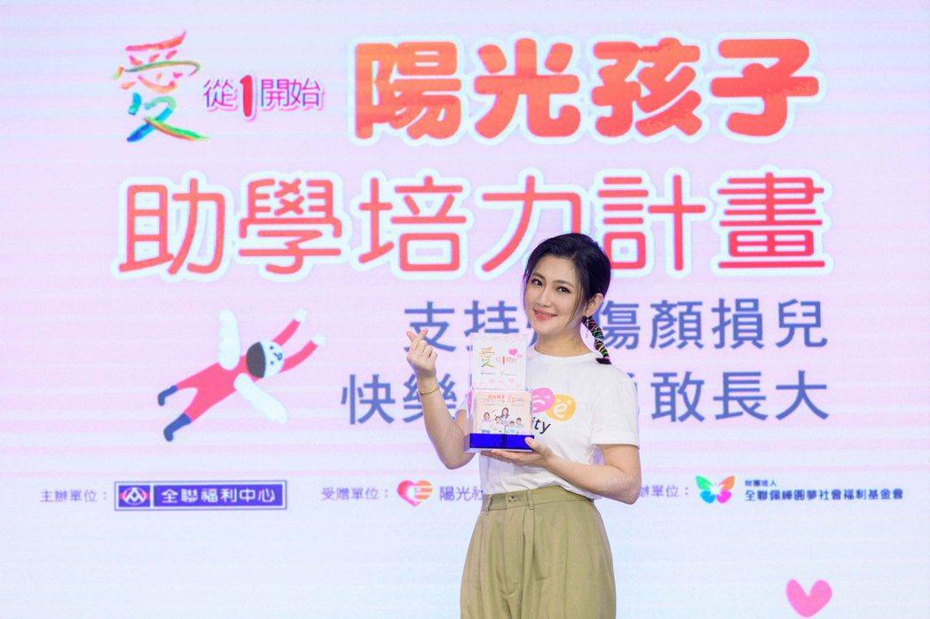 Selina 5日出席「愛從1開始」公益活動,圖/陽光基金會提供