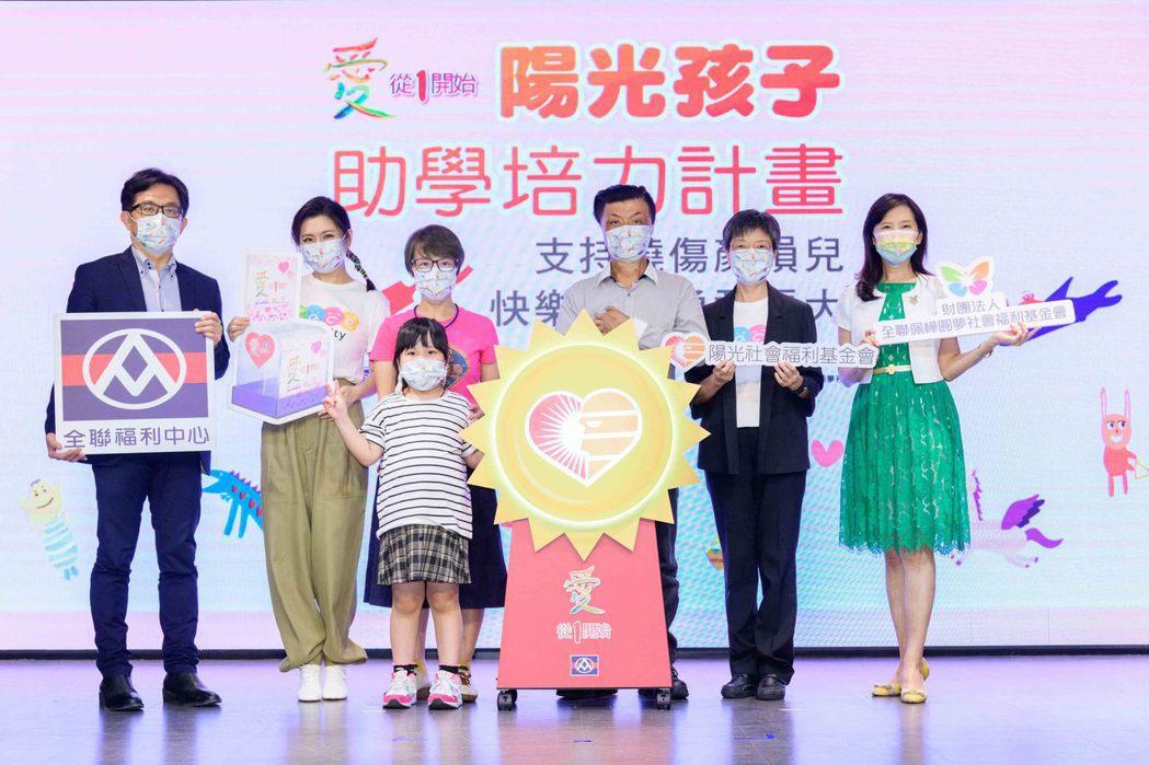 Selina (左二)5日出席「愛從1開始」公益活動,圖/陽光基金會提供