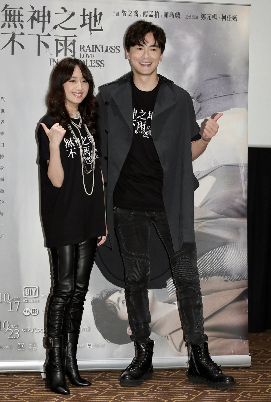 鄭元暢(右)、柯佳嬿相識多年,首次在戲劇上合作。記者李政龍/攝影