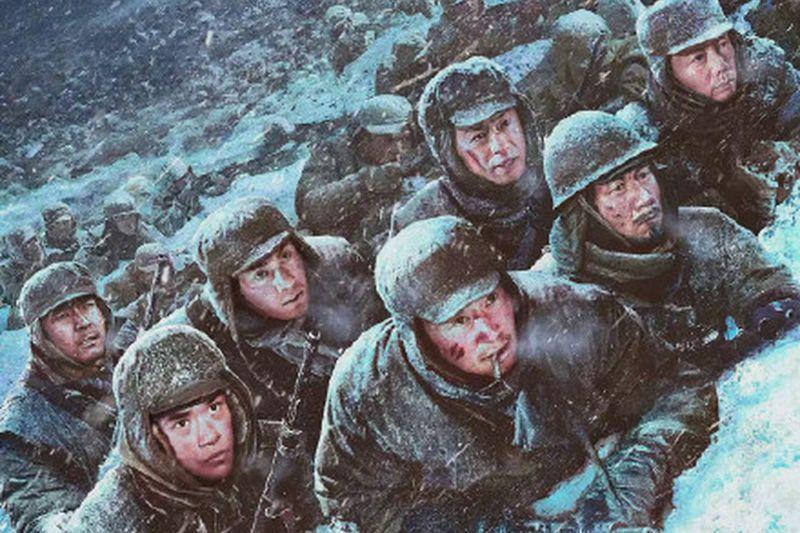 長津湖一役是中美軍隊迄今唯一在戰場上正式較量過的一次,中方宣稱戰勝號稱「從無敗績」的美軍陸戰第一師。圖/取自貓眼電影