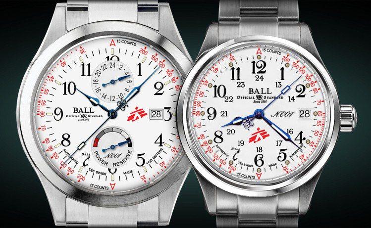 為紀念MSF成立50周年,Ball Watch推出兩款官方網站限定款,並將銷售金...