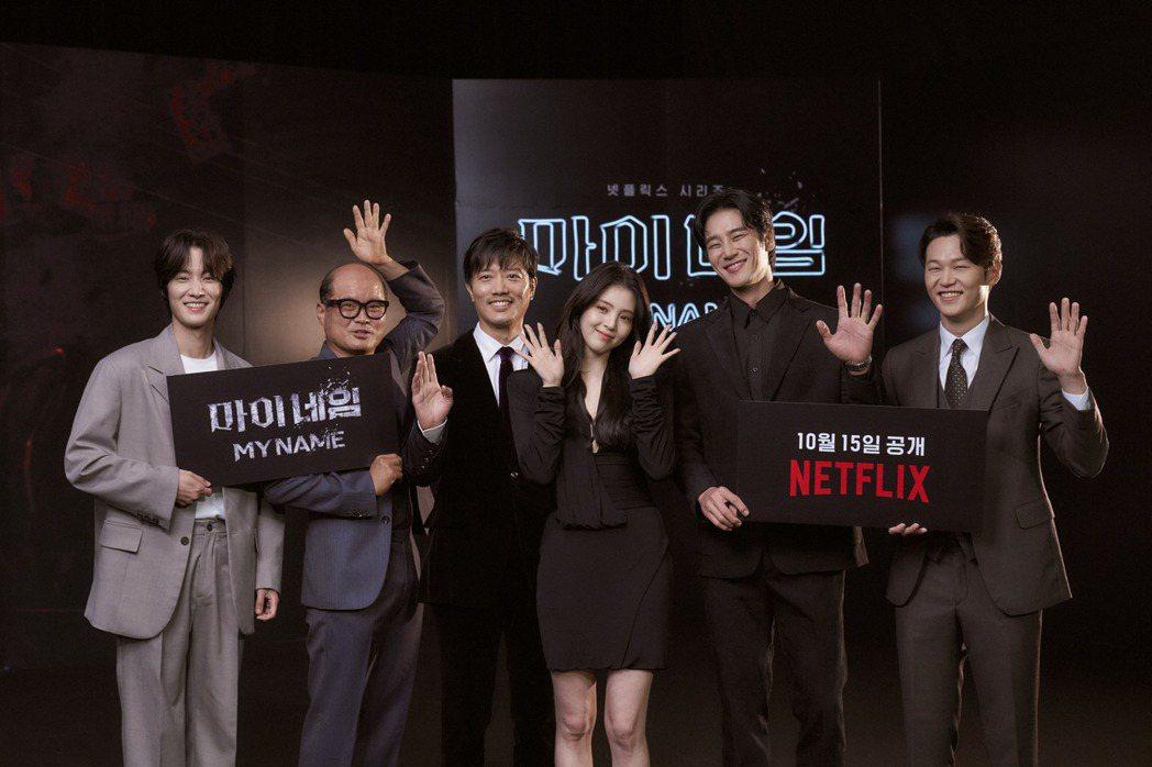 張栗(左起)、金相鎬、朴熹洵、韓韶禧以及安普賢出席「以吾之名」首爾記者會。圖/N