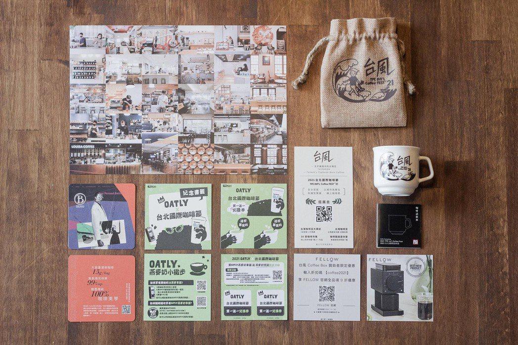 台風 COFFEE BOX內含30間咖啡浸泡包、台風限量紀念杯、WHOSMiNG...