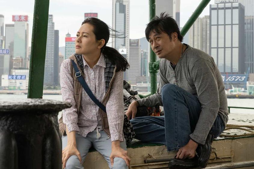 《濁水漂流》劇照。 圖/台北電影節提供
