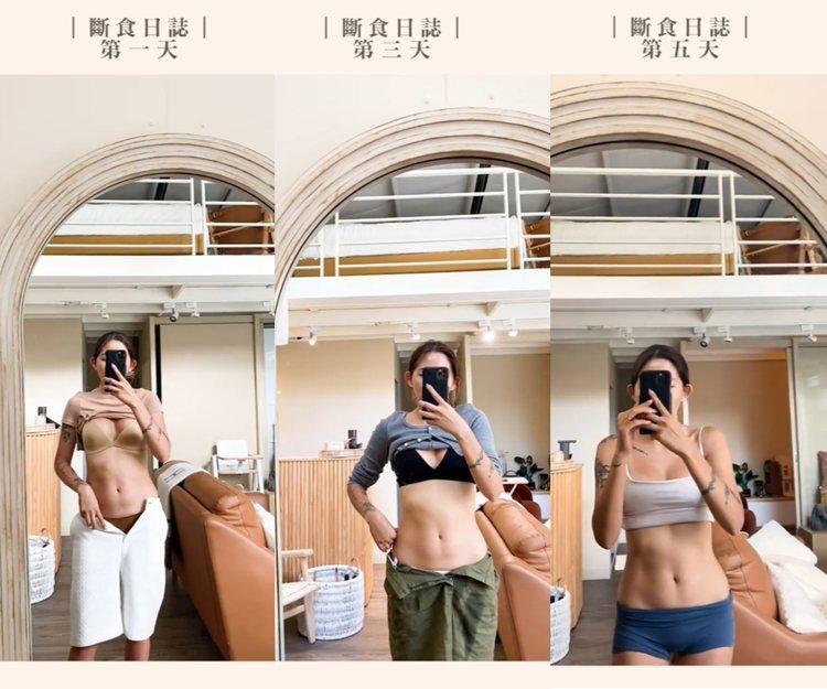 陳艾琳進行145小時斷食。 圖/擷自陳艾琳IG
