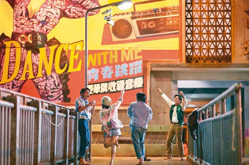 「天橋上的魔術師」還原80年代中華商場景象。公視、myVideo提供(圖/聯合報系新聞資料庫照片)