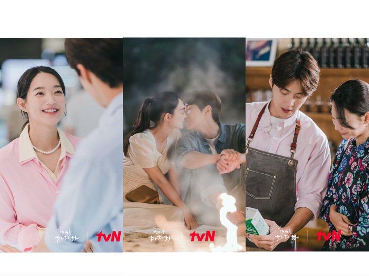 《海岸村恰恰恰》各種讓人顴骨升天的甜蜜橋段,撒糖撒了2集。圖/取自tvN Dra...