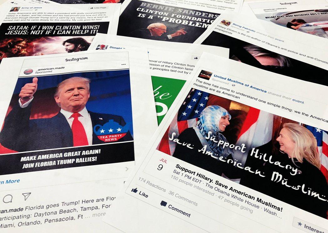 臉書是否會加深分歧?圖為被認為是俄羅斯試圖利用臉書和Instagram,試圖干預...