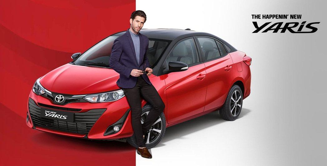 Toyota Yaris Sedan。 摘自Toyota