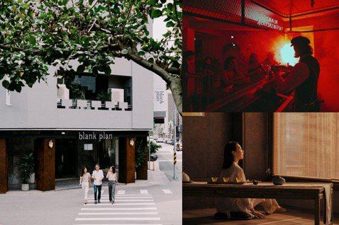台中文化體驗空間品牌「留白計畫 blank plan」於四層樓老宅中打造留白空間...