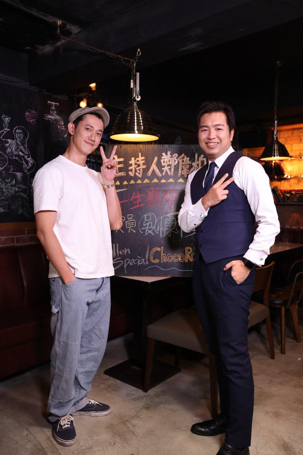 吳慷仁(左)日前上MOMOTV「E!Studio藝鏡到底」節目,與主持人鄭偉柏。
