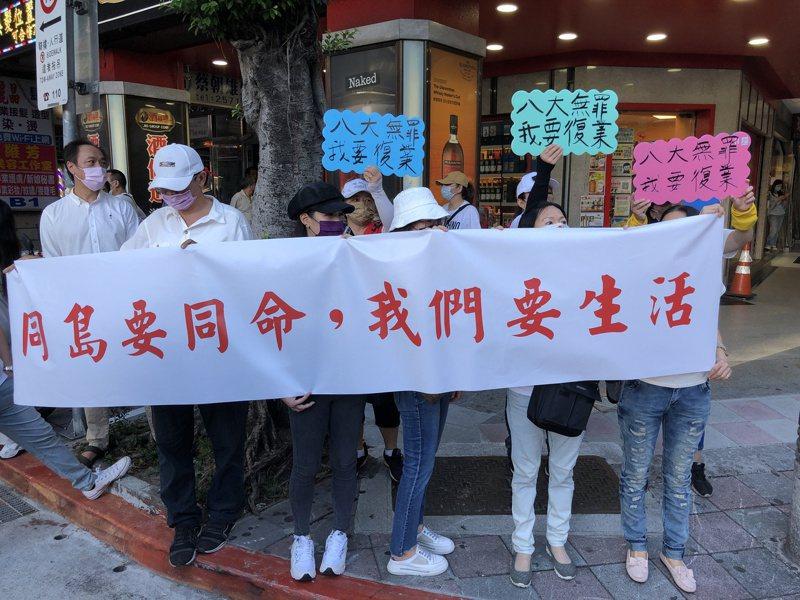 舞廳、酒家從業人員和業者上街遊行,抗議政府不給生存空間。記者鍾維軒/攝影