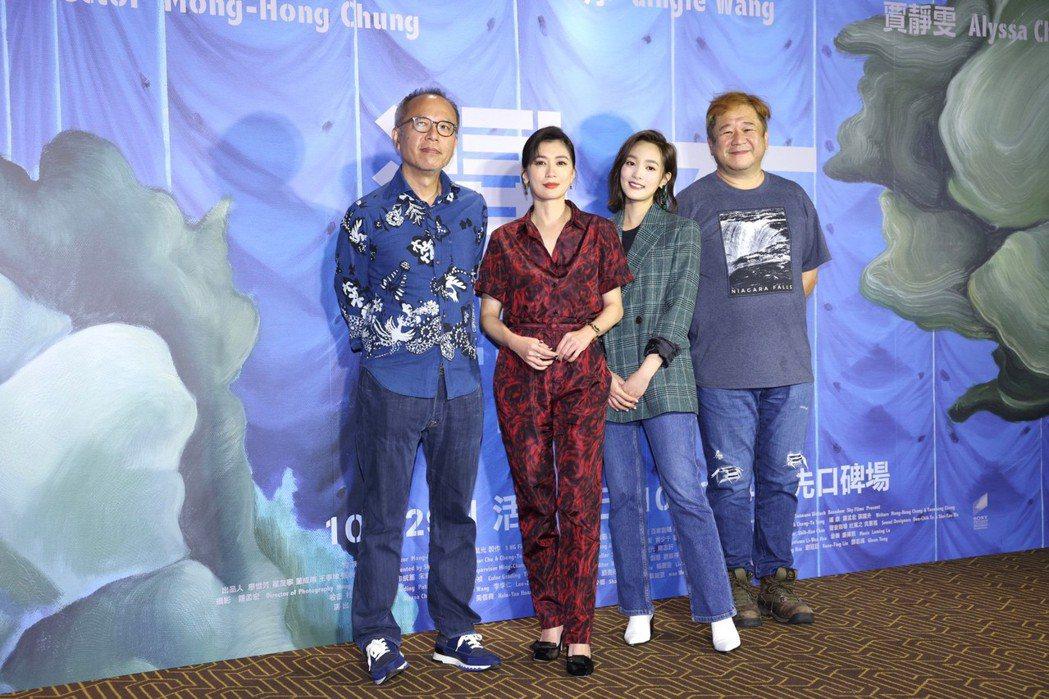 左起導演鍾孟宏、賈靜雯、王淨、監製瞿友寧出席記者會。記者王聰賢/攝影