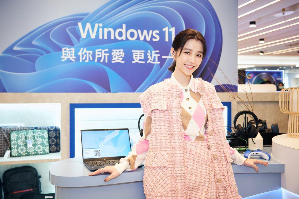 邵雨薇出席電腦作業系統升級發表活動。圖/微軟提供