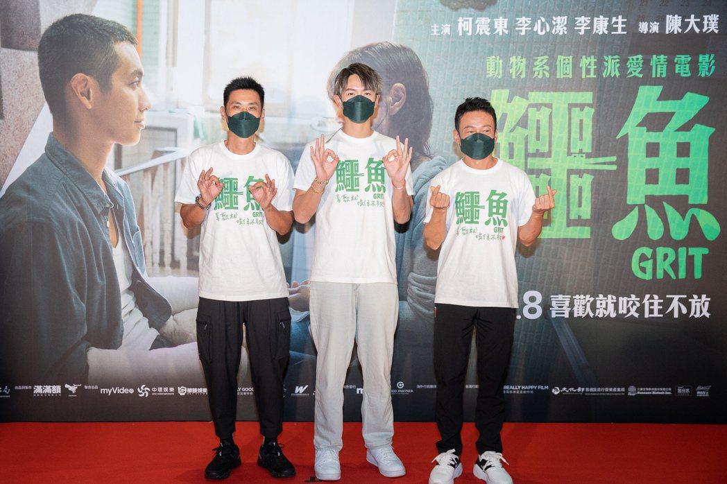左起陳大璞、柯震東、李康生參加「鱷魚」高雄記者會。圖/双喜提供
