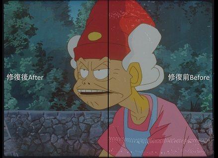 「魔法阿媽」歷經23年後重啟修復。圖/稻田電影提供
