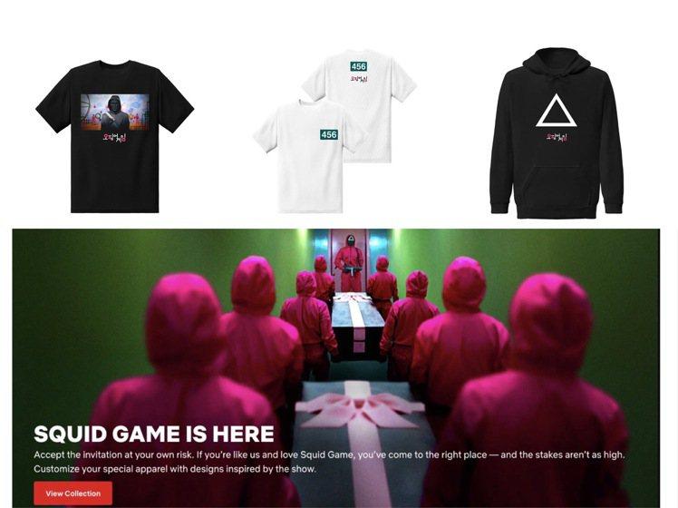 NETFLIX官網開賣《魷魚遊戲》周邊商品,共有10件商品包括9款T恤和1件帽...