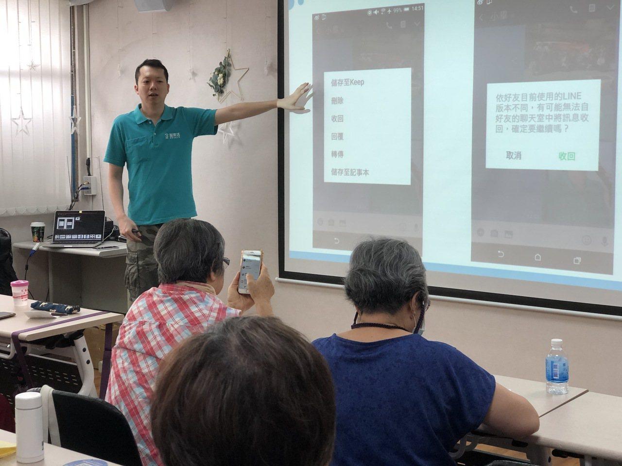 「智樂活 樂齡活動社群」團隊認為,雲端存取對熟齡族來說是很實用的數位技能。 「智...