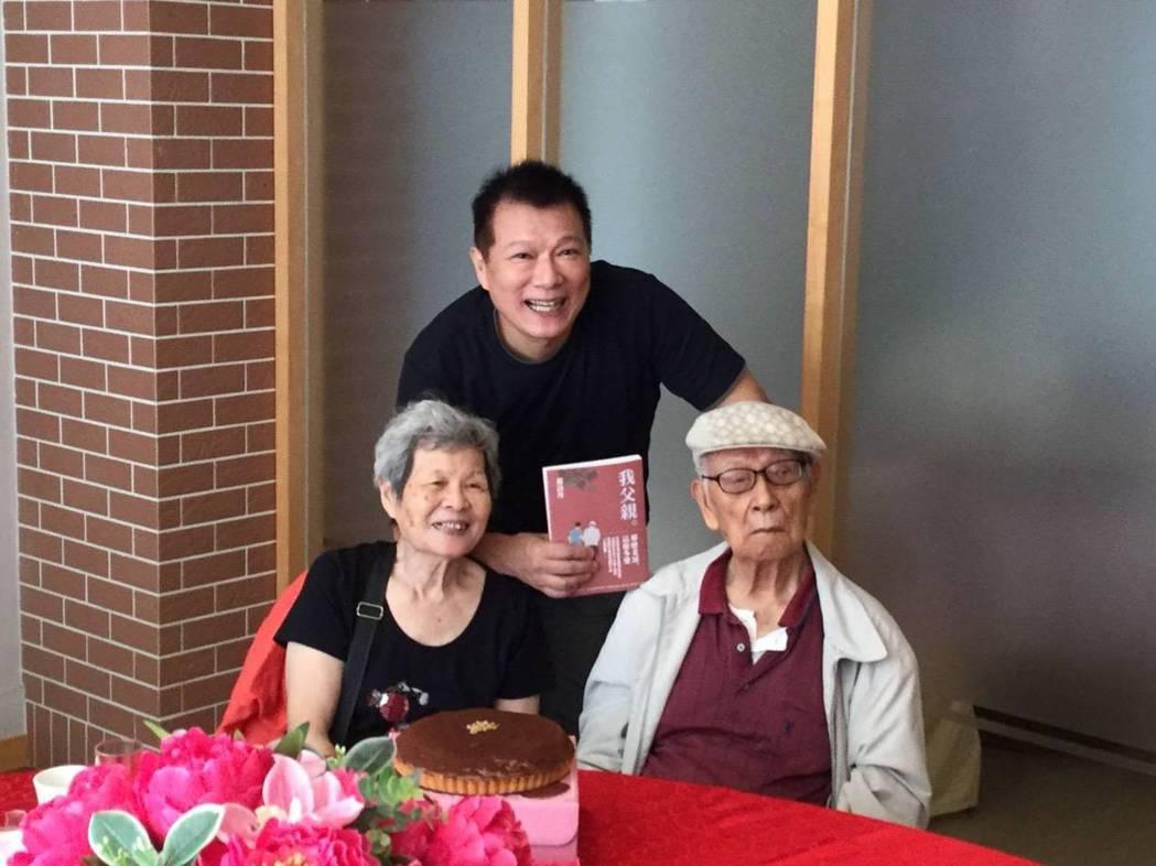蔡詩萍與高壽的父母。圖/蔡詩萍提供