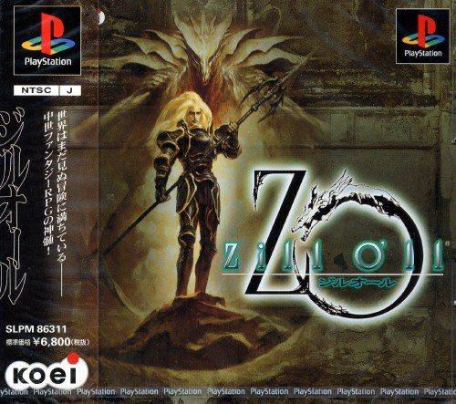 魔獸戰士的 PS 遊戲封面彩圖。