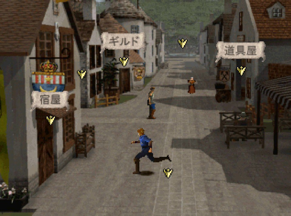 本作品是光榮社內少見的正統硬派類型 RPG 遊戲