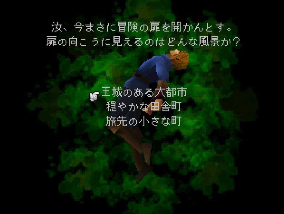 遊戲的開頭會需要進行一些選擇和小測驗,決定主角的起始發展和參數。