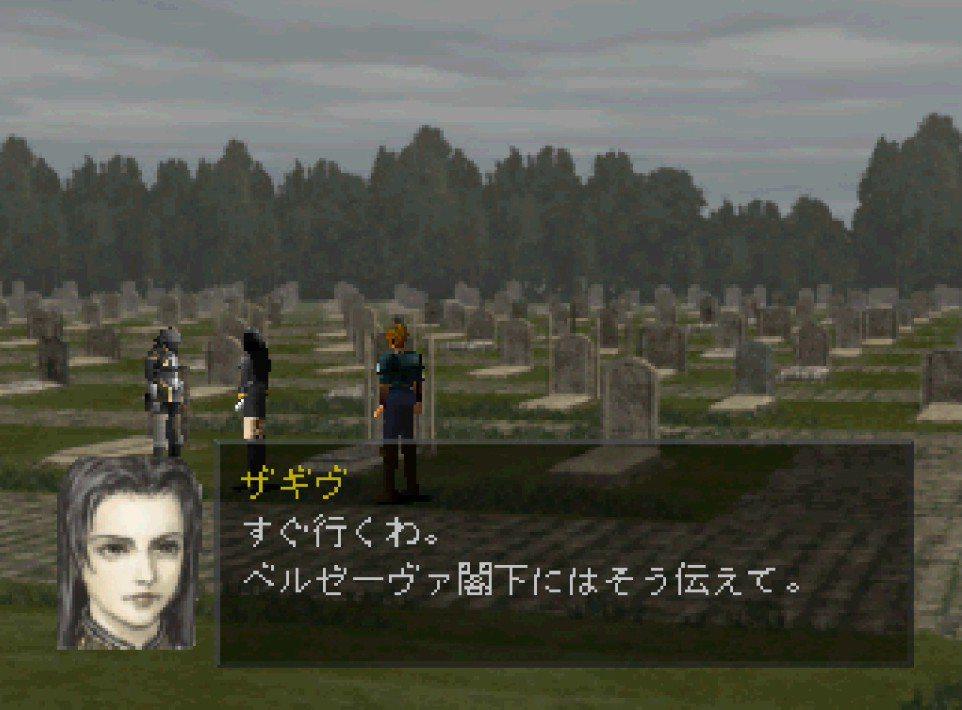 玩家在接任務過程中,會遇到許多 NPC,並且發生各種事件,這些事件很多都會互相影...