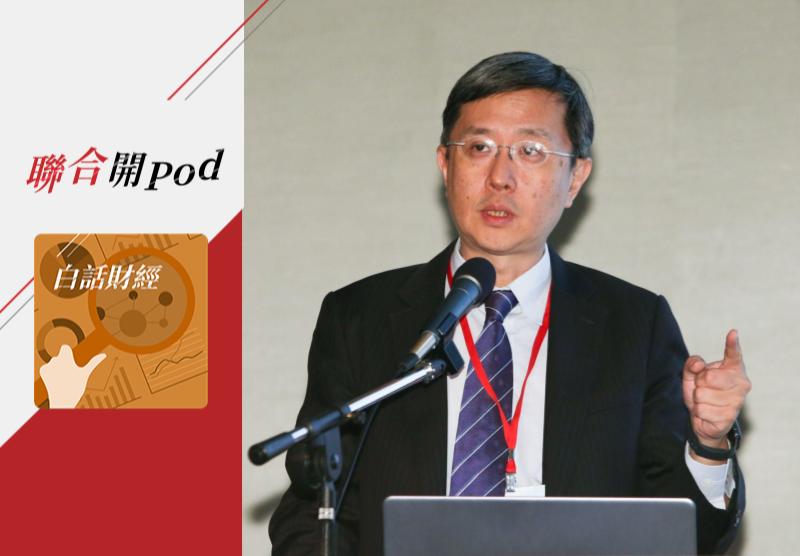 中經院WTO及RTA中心副執行長李淳。圖/聯合報系資料照片