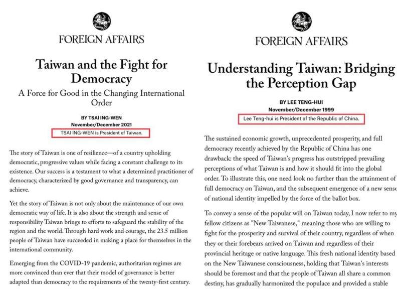 蔡英文總統投書《外交事務》雙月刊,使用「President of Taiwan」頭銜(圖左),立委陳以信找出前總統李登輝1999年在《外交事務》的投書,使用完整的「President of the Republic of China」頭銜(圖右)。圖/取自陳以信臉書